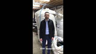 Производство резиновой плитки в Москве(, 2017-05-10T06:53:00.000Z)