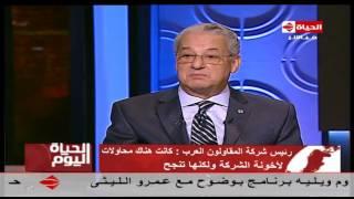 «رئيس المقاولون العرب»: الإخوان حاولوا الاستيلاء على الشركة في 2012 | فيديو