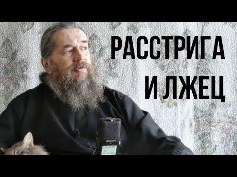 """Кто такой """"Михаил Мах геронта""""?"""