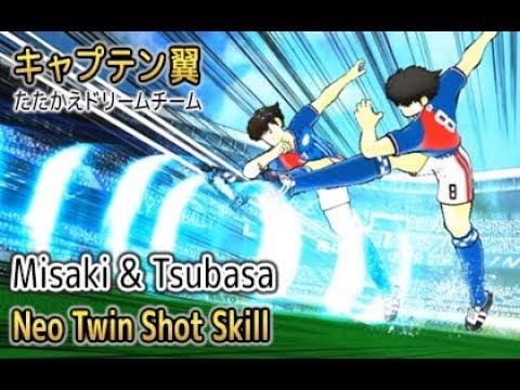 Captain Tsubasa Dream Team - Neo Twin Shot (New Skill)