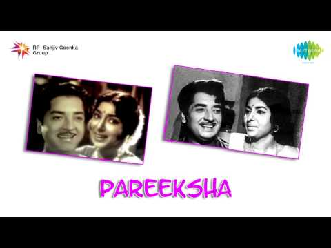 Pareeksha | Oru Pushpam Mathramen song