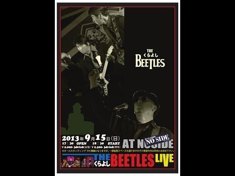 The くらよし Beetles 「Live at のーさいど 2013」