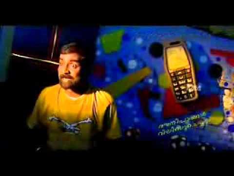 Malayalam comedy song - Kuthi Kuthi Vilikkunna...(Excellent..).flv