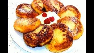 СЫРНИКИ ИЗ ТВОРОГА. Самый простой рецепт. Очень вкусные сырники из творога. Сheese pancake