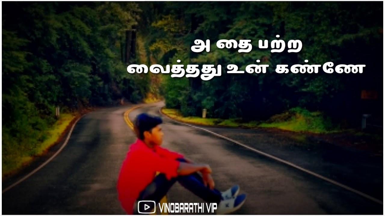 WhatsApp status video download, love song download, tamil ...