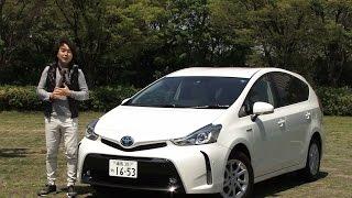 トヨタ・プリウスα 試乗インプレッション 車両紹介編