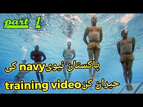 Pakistan navy cadets amazing training in Pakistan naval academy 2017 - Pakistan navy chief