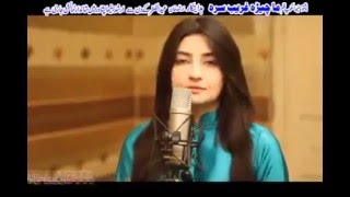 Domra Sada Na Yama   Gul Panra and Rahim Shah   Watch or Download   DownVids net