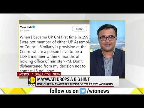 Bahujan Samaj Party supremo Mayawati won't contest Lok Sabha elections 2019