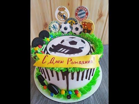 Торт на День Рождения. Торт для Футболиста.Торт для мальчика.Юлия Клочкова.
