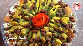 الارز ب طرق مختلفة وسريعة للمبتدئين  3 وصفات لعمل الرز بمذاق وشكل مميز مع رباح محمد