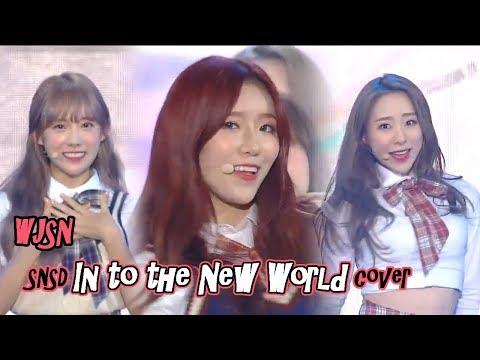 [Korean Music Wave] WJSN - Into The New World, 우주소녀 - 다시 만난 세계, DMC Festival 2018