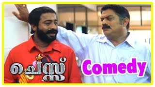 Latest Malayalam Movies 2017 | Chess Movie Scenes | Dileep lies to be blind | Bhavana