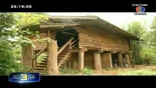 ข่าว 3 มิติ-ปิดหมู่บ้านจับขบวนการค้าไม้ข้ามชาติ จังหวัดลำปาง