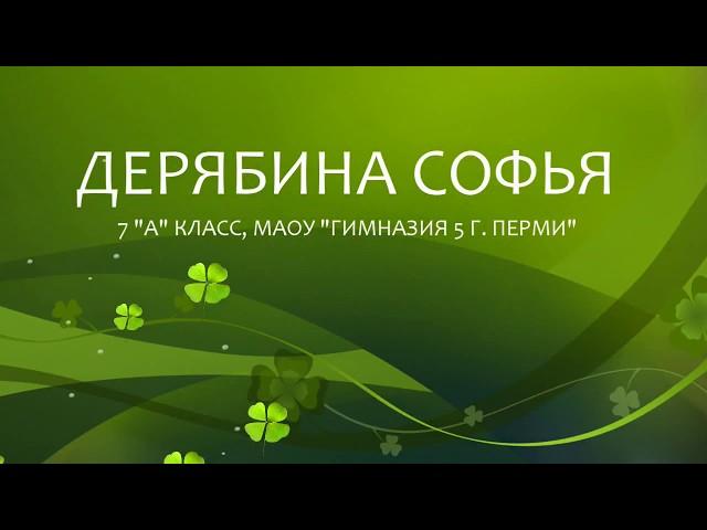 Изображение предпросмотра прочтения – СофьяДерябина читает произведение «Грибной дождь» А.А.Суркова