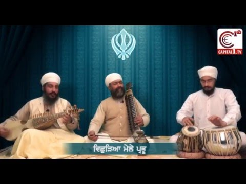 Interview of Bhai Baljeet Singh Ji & Bhai Gurmeet Singh Ji (Naamdhari Raagi) on Capital1.tv Studio