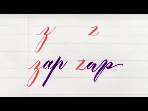 Brush Pen Calligraphy Z In Real Time
