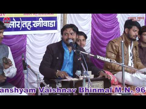 Gong Live_Mane Mavatar Male To_SINGER_ Poonam Mali_ New Supe