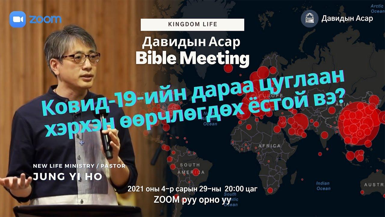 Вспышка заражений ковидом в Москве: почему россияне не спешат прививаться?