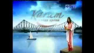 Karam Apnaa Apnaa Title Song