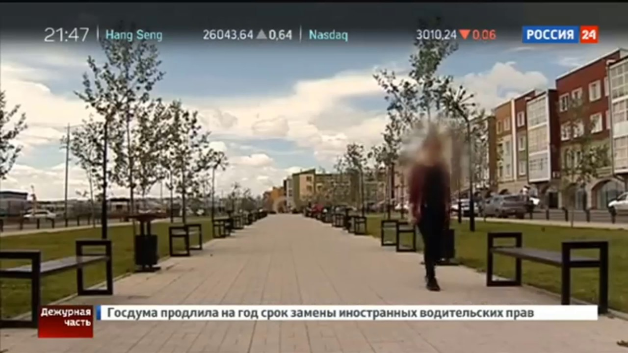 Компания секс в иркутске