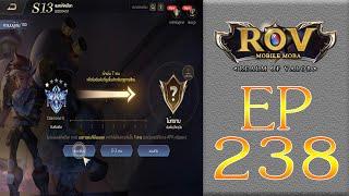 [🎮🔴LIVE ] ROV GAME - ลุย RANKING ไอดีหลักซีซั่นใหม่ เริ่ม!!!! (จบสตรีม 4 โมงตรง)