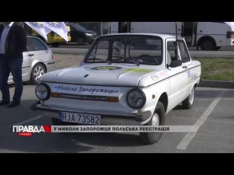 НТА - Незалежне телевізійне агентство: #МиколаЗапорожець із польським паспортом