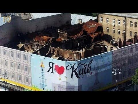 Заброшенный Киев: ТОП 10 Самые жуткие и пугающие места столицы Часть 2