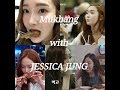 Download Mukbang with Jessica Jung (제시카) (feat. Krystal) MP3 song and Music Video