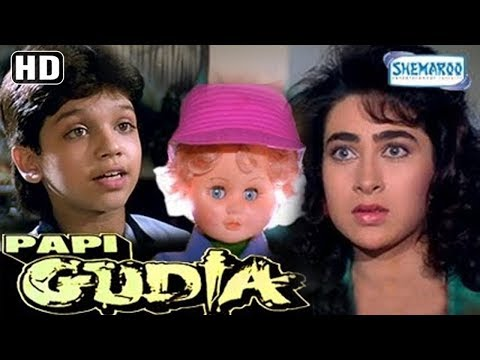Papi Gudia Hindi Full Movie {HD} -Karisma...