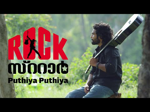 PUTHIYA PUTHIYA - RockStar | Official Music Video |  Siddharth Menon, Prashant Pillai - Kappa TV