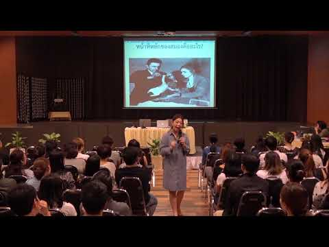 Executive Functions : EFs ดร.ปนัดดา ธนเศรษฐกร ณ โรงเรียนเพลินพัฒนา