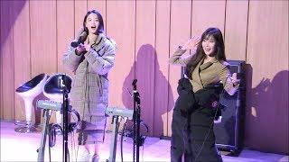 Davichi 다비치 - 8282 (Radio Live)