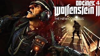 [4] Wolfenstein 2: The New Colossus [PC] - RUINY MANHATTANU