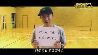 Re:Complex(リ・コンプレックス) / 『One & Only 〜大阪学芸高校ver〜』【スペシャルMV】