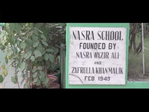 About Nasra School