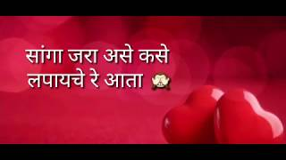 💕💕Dhaga Dhaga Song Video - Dagdi Chawl | Marathi Songs 😍😍