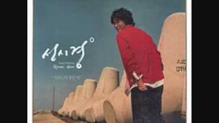 [DL] Sung Si Kyung (성시경) - 제주도의 푸른밤 (The Blue Night Of Jeju Island)
