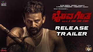 Bhairava Geetha (Kannada) Release Trailer | Dhananjaya | Irra Mor | Siddhartha Thatholu | RGV