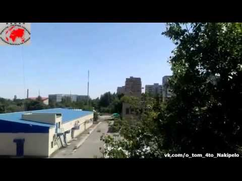 "Donetsk. Ukrainian multiple rocket launchers ""Grad"" ctrelyaet the city center"