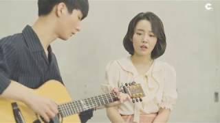 윤하(YOUNHA) X 정성하(Sungha Jung) - '비가 내리는 날에는' (On a Rainy Day) Acoustic ver.