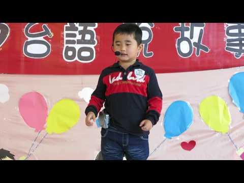 草莓班胡智明