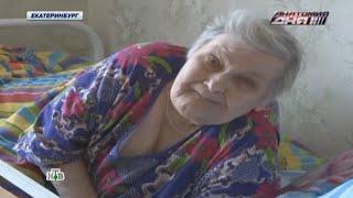 Дания: seкас в доме престарелых. На пенсию валим в Данию)))