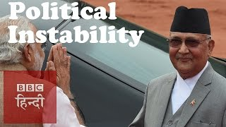 Why India, China will be keeping a close eye on Nepal politics (BBC Hindi)