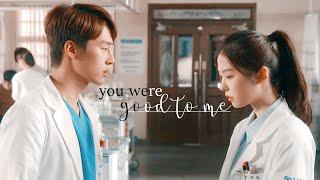 "Inbeom ✘ Yeonhwa ✘ Euntak − ""You were good to me.""    Romantic Doctor Teacher Kim"