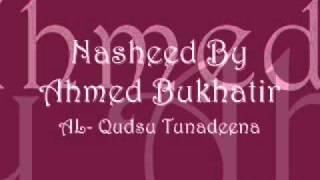 Скачать Al Qudsu Tunadeena Ahmed Bukhatir