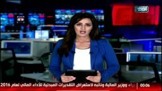 نشرة منتصف الليل من القاهرة والناس 8 أغسطس