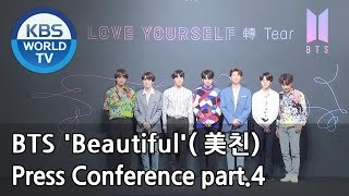 BTS 'Beautiful'(美친) Press Conference Part 4 [SUB : ENG]