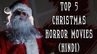 [हिन्दी] 5 Christmas Hollywood Horror Movies In Hindi   X-mas Horror Films On Netflix