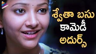 Swetha Basu Prasad Comedy Scene   Kotha Bangaru Lokam Telugu Movie   Varun Sandesh   Dil Raju